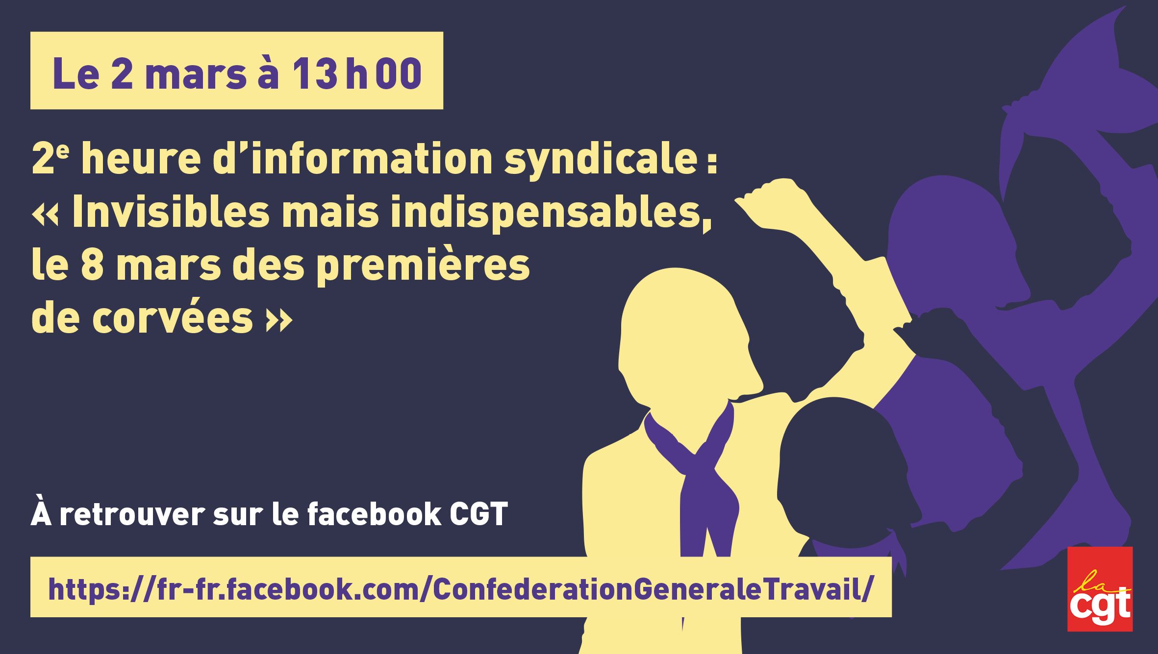 Heure d'information syndicale