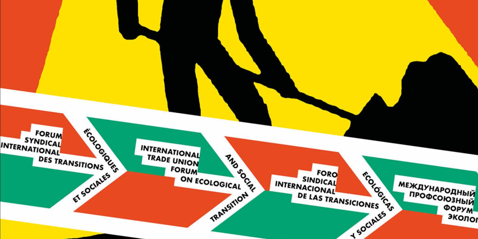 Forum International